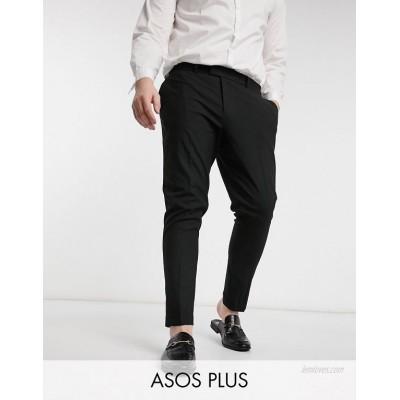 DESIGN Plus skinny smart pants in black